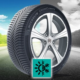 Michelin-Cross-Climate-Plus-2-icon